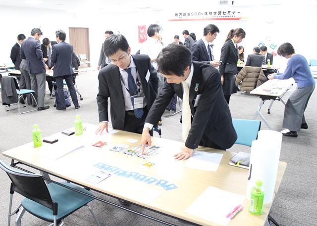 SDGsセミナー(1)
