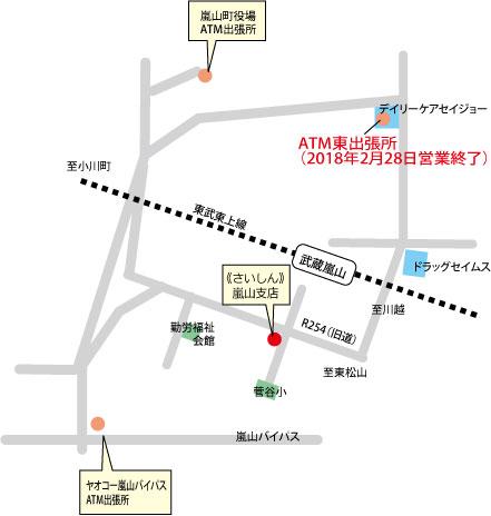 ATM嵐山東出張所廃止